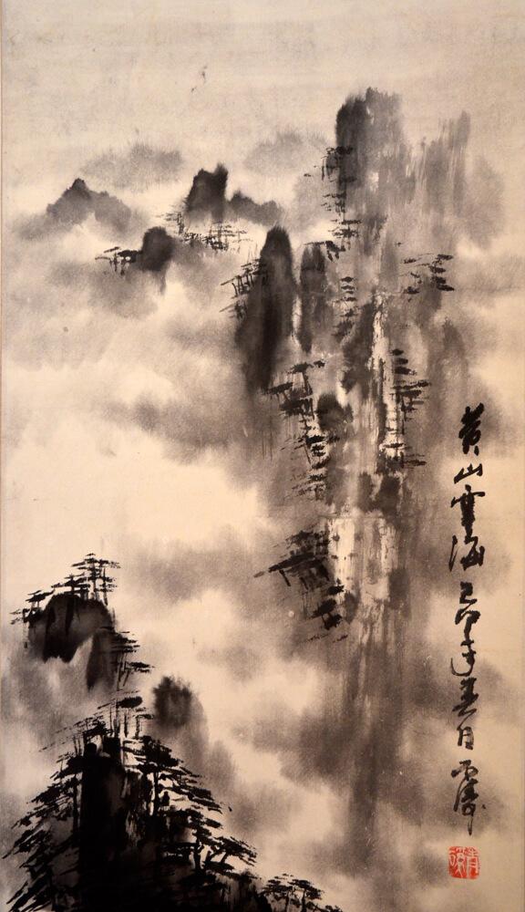 Gravure traditionnelle montagne